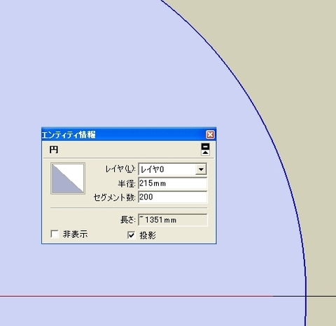 2008121105